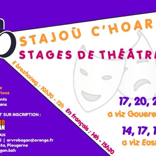 Stages de théâtre pour enfants Juillet – Août 2020