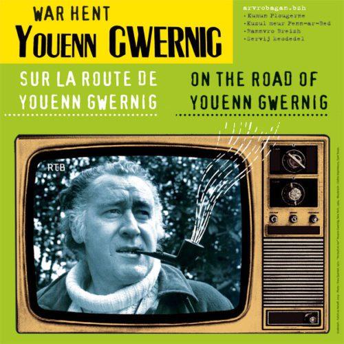 Youenn Gwernig