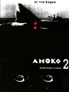 AMOKO 2