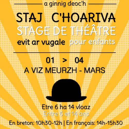 Stages de théâtre pour enfants Mars 2021